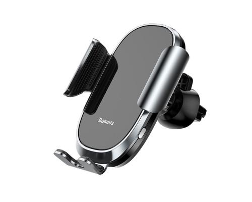Держатель с беспроводной зарядкой Baseus Smart Car Mount Cell Phone Holder SUGENT-ZN03 черный