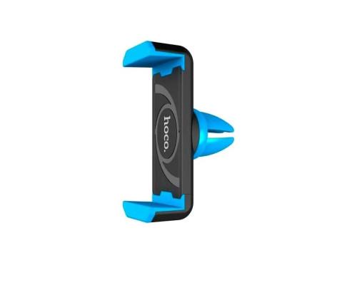 Автодержатель для смартфонов в воздуховод HOCO CPH01 черно-синий