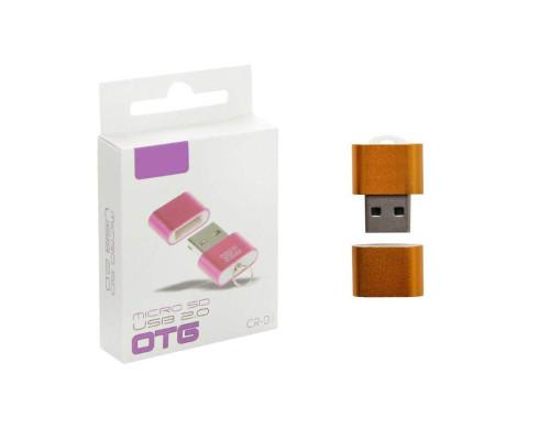 Картридер USB MicroSD CR-01, оранжевый