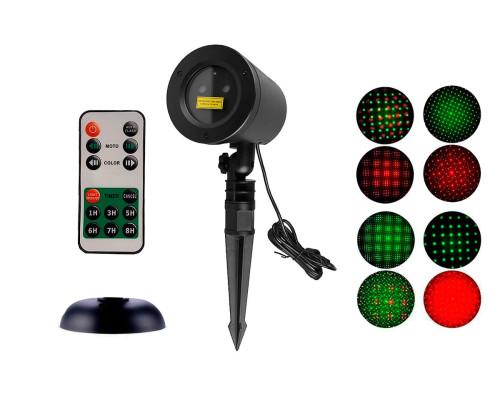 Уличный светодиодный проектор XX-27 с пультом ду