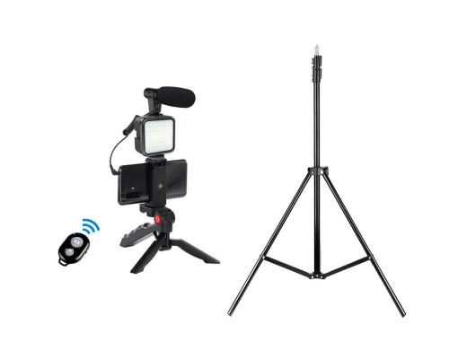 Микрофон пушка Kit-02LM для смартфона со штативом, подсветкой, триподом, держателем телефона и пультом Bluetooth