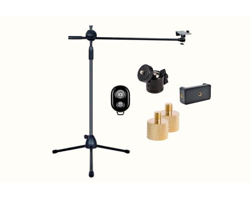 Напольная стойка штатив для съемки сверху JBH-G2 с пультом Bluetooth, держателем для телефона и кольцевой лампы
