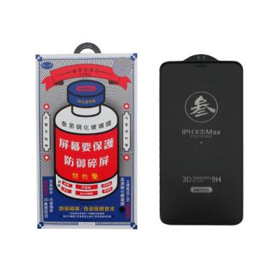 Защитное стекло Remax Medicine GL-27 для iPhone XS Max 3D черное