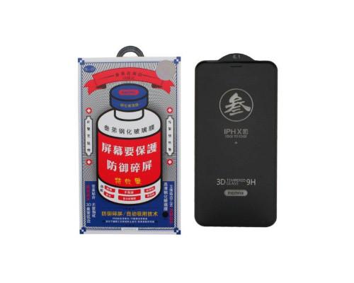 Защитное стекло Remax Medicine GL-27 для iPhone XR (вид стекла - 3D, цвет рамки - черный)