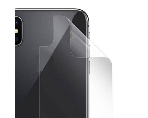 Защитная пленка для iPhone XS на заднюю часть