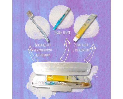Дорожный набор Atomy комплект прозрачная зубная щётка, ёршик, зубная паста, контейнер