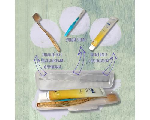 Дорожный набор Atomy комплект золотистая зубная щётка, ёршик, зубная паста, контейнер