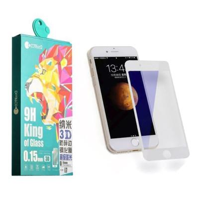 Защитное стекло Сoteetci для iPhone 7 3D белое