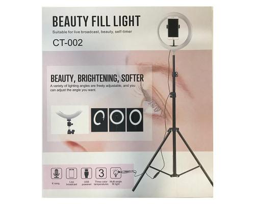 Кольцевая светодиодная лампа освещения CT-002 с держателем для смартфона, на штативе, диаметр лампы - 26 см