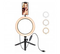Кольцевая лампа диаметром 20 см на треноге с шарнирным держателем для телефона (зажим для телефона 5.5-8.5 см/11-18 см)