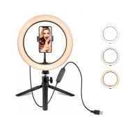 Кольцевая лампа с держателем для смартфона и настольной треногой, диаметр лампы - 26 см