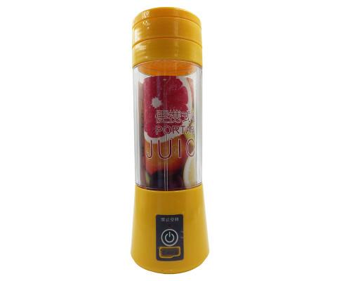 Портативный USB блендер Juice Blender для смузи, 4 лезвия, желтый