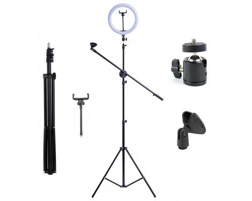 Кольцевая лампа со штативом, журавлем, держателем для микрофона и телефона, диаметр 26 см
