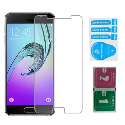 Защитное стекло для Samsung Galaxy S7 (вид - 2.5D, в комплекте салфетка и стикер)