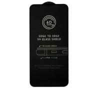 Защитное стекло OG для iPhone XR (вид — 6D, черная рамка, в комплекте салфетка и стикер)