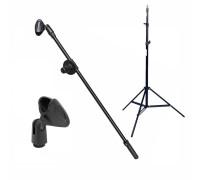 Дополнительный журавль для микрофонной стойки с держателем для микрофона и штативом 1.9 м