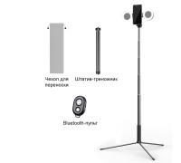 Селфи-палка 4 в 1 (2 кольцевые лампы), выдвижной штатив, монопод с bluetooth, вращение держателя телефона на 360 градусов, черный цвет