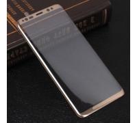 Защитное стекло для Samsung Galaxy S9 5D золотое