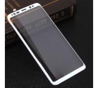 Защитное стекло для Samsung Galaxy S9 5D белое
