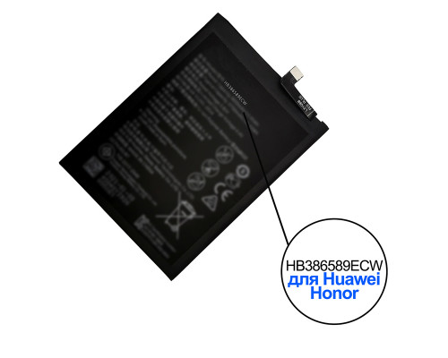 Аккумулятор Li-Ion Nano HB386589ECW для Huawei Honor, 3650 мАч