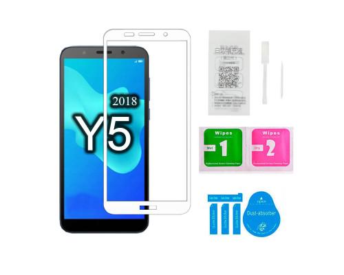 Защитное стекло для Huawei Y5 2018 (вид - 5D полная проклейка, белая рамка, в комплекте салфетка, стикер и гель для подклейки)