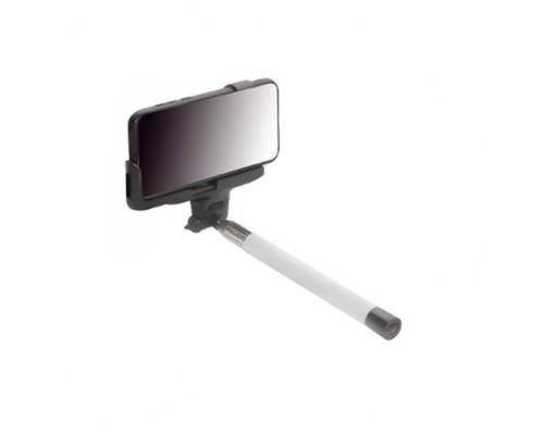 Монопод для селфи KJstar Z07-5 Bluetooth, белый