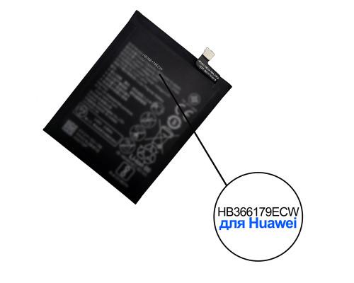 Аккумулятор Li-Ion Nano HB366179ECW для Huawei, 2850 мАч