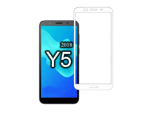Защитное стекло для Huawei Y5 2018 (вид - 3D, белая рамка, комплектация эконом)