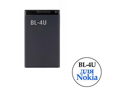 Аккумулятор Li-Ion Nano BL-4U для Nokia, 1000 мАч