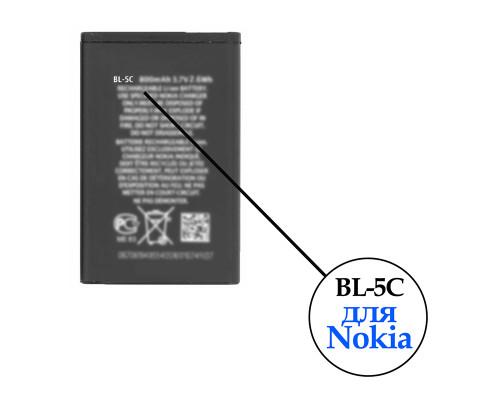 Аккумулятор Li-Ion Nano BL-5C для Nokia, 1020 мАч