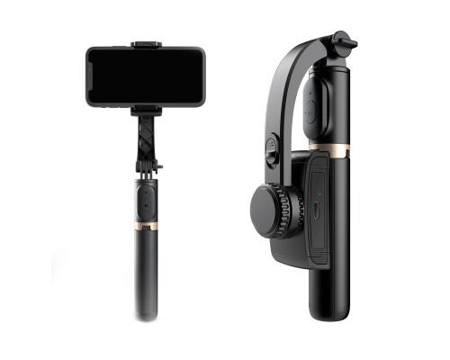 Стабилизатор для смартфона Gimbal Stabilizer Q08 4 в 1, черный