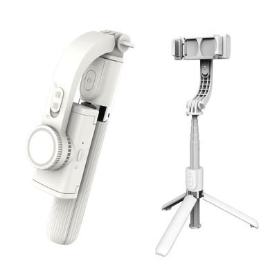 Стабилизатор для смартфона Gimbal Stabilizer L08 4 в 1, белый