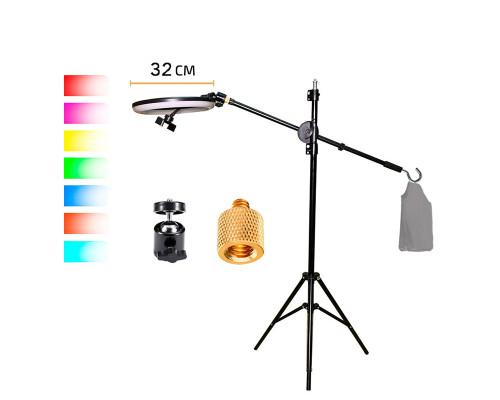 Напольная стойка штатив JBH-G19 для горизонтальной съемки с кольцевой цветной лампой 32 см и крючком для противовеса
