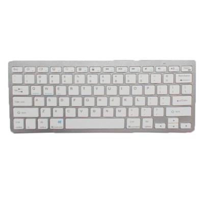 Беспроводная Bluetooth клавиатура для телефона или планшета, белая