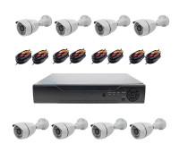 Комплект AHD видеонаблюдения на 8 камер для улицы 2Mп