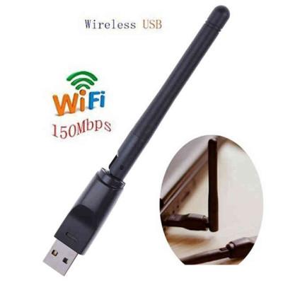 Беспроводной USB WiFi адаптер с антеной - 802.11b/g/n