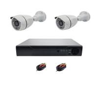 Комплект AHD видеонаблюдения на 2 камеры для улицы 2Mп