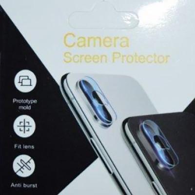 Защитное стекло для на камеру Samsung Galaxy Note 8
