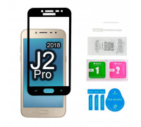 Защитное стекло для Samsung Galaxy J2 Pro 2018 (вид - 5D полная проклейка, черная рамка, в комплекте салфетка, стикер и гель для подклейки)