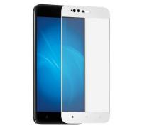 Защитное стекло для Xiaomi Mi 5X, вид стекла 5D полная проклейка, белое