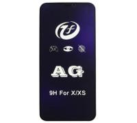 Защитное 5D стекло для iPhone X матовое с антибликовым эффектом