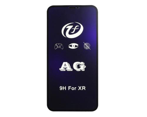 Защитное стекло для iPhone XR 5D матовое с антибликовым эффектом