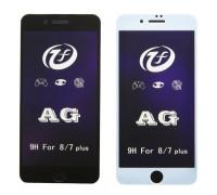 Защитное стекло для iPhone 8 Plus 5D матовое антибликовое