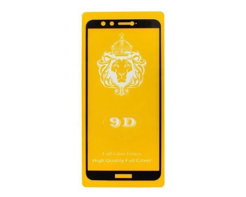 Защитное стекло для Honor 9 Lite 9D Full Glue