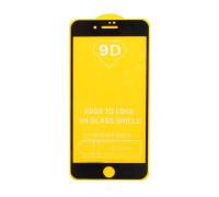 Защитное стекло для iPhone 7 Plus 5D толщиной 0.33 мм черное