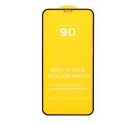 Защитное стекло для iPhone XS 5D толщиной 0.3 мм черное
