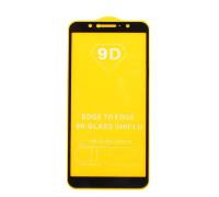 Защитное стекло для Asus Zenfone Max Pro ZB602KL 5D