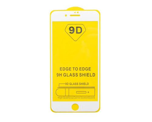 Защитное стекло для iPhone 7 Plus 5D толщиной 0.33 мм белое