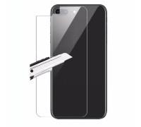 Защитное стекло для iPhone 8 на заднюю часть