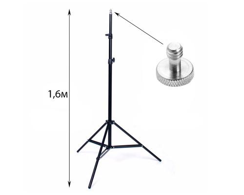 Напольный штатив для кольцевой лампы высотой 1.6 м